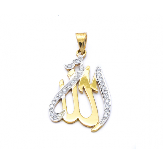 Allah written in Beautiful Calligraphy & Hand Crafted into a Beautiful Pendant